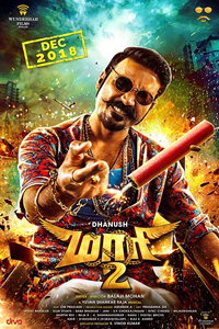 Maari 2 (Tamil with English subtitles)