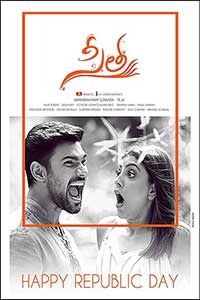 Sita ( Telugu with English subtitles) Poster