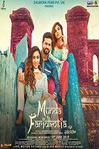 Munda Faridkotia (Punjabi with English subtitles) Poster