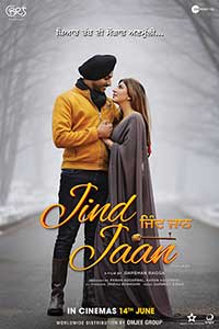 Jind Jaan (Punjabi with English subtitles) Poster