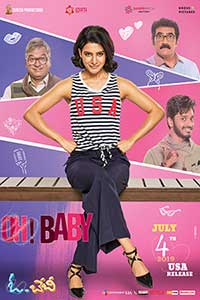 Oh Baby (Telugu with English subtitles) Poster