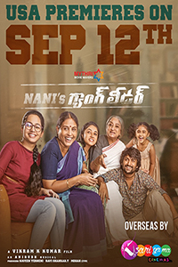 Gang Leader (Telugu with English subtitles) Poster