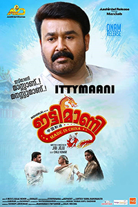 Ittymaani: Made in China (Malayalam with English subtitles) Poster