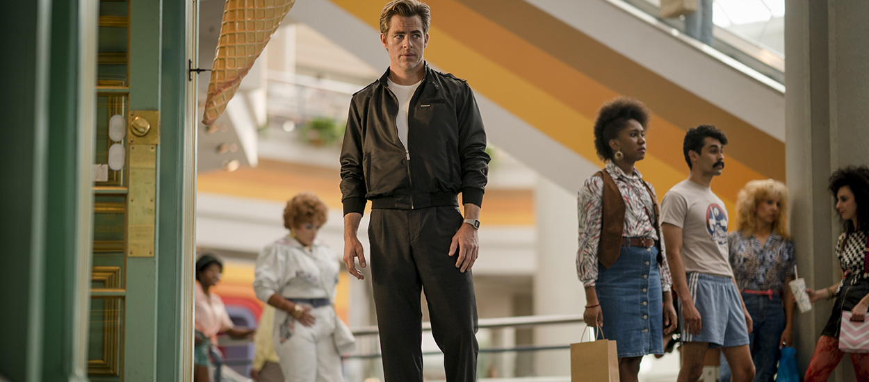 Wonder Woman 1984: Everything You Need to Know Section3Image