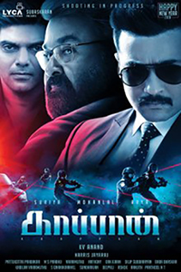 Kaapaan (Tamil with English subtitles) Poster