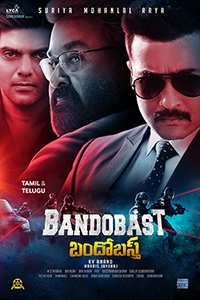 Bandobast (Telugu with English subtitles) Poster