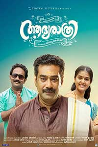 Adhyarathri (Malayalam with English subtitles) Poster