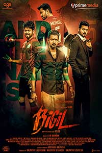 Bigil (Tamil with English Subtitles) Poster