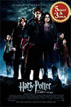 Harry Potter And The Goblet Of Fire - Comeback Classics Poster