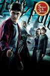 Harry Potter And The Half-Blood Prince - Comeback Classics Poster