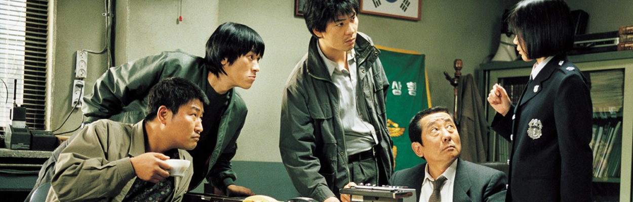 Never Forget MEMORIES OF MURDER: Bong Joon-ho's Early MasterpieceheroImage