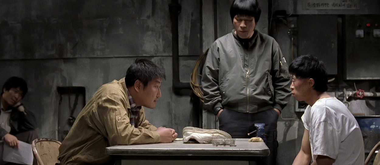 Never Forget MEMORIES OF MURDER: Bong Joon-ho's Early Masterpiece Section4Image
