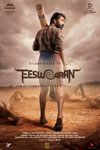 Eeswaran (Tamil with English subtitles) Poster
