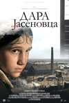 Dara of Jasenovac (Serbo-Croatian with English Subtitles) Poster