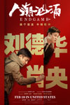 Endgame (Mandarin with Chinese and English Subtitles) Poster