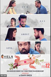 Kutty Story [Tamil with English Subtitles] Poster
