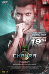 Chakra (Tamil with English subtitles) Poster