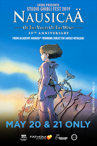 Nausicaä of the Valley of the Wind (English Dubbed) - Studio Ghibli Fest 2019 Poster