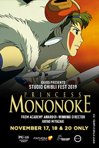 Princess Mononoke (English Dubbed) - Studio Ghibli Fest 2019 Poster