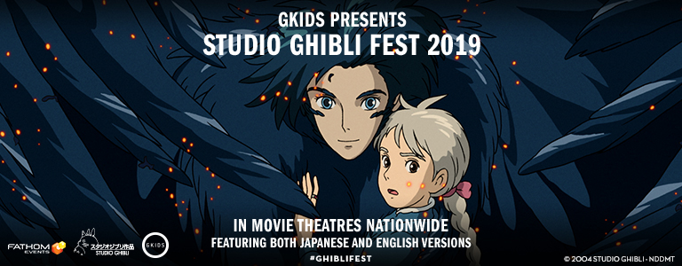 Series Banner for Studio Ghibli Fest 2019
